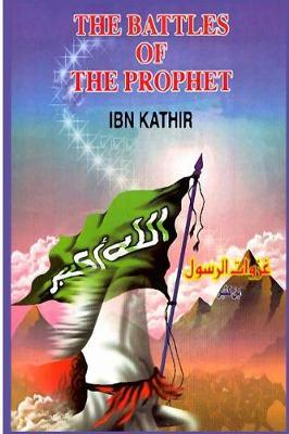 The Battles of the Prophet by Ibn Kathir image