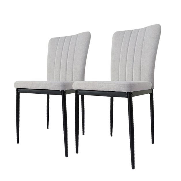 Fraser Country Elegant High Back Dining Chair Set of 2 - Grey