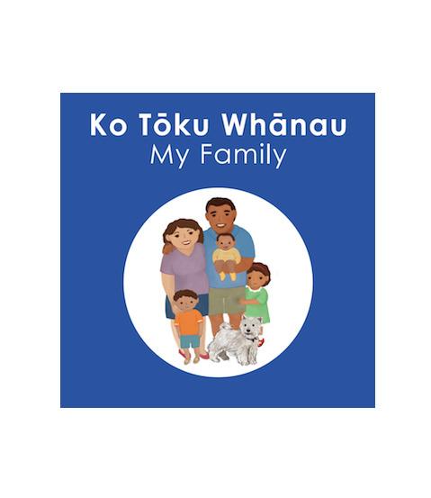 Ko Toku Whanau My Family by K Roberts N. Kool