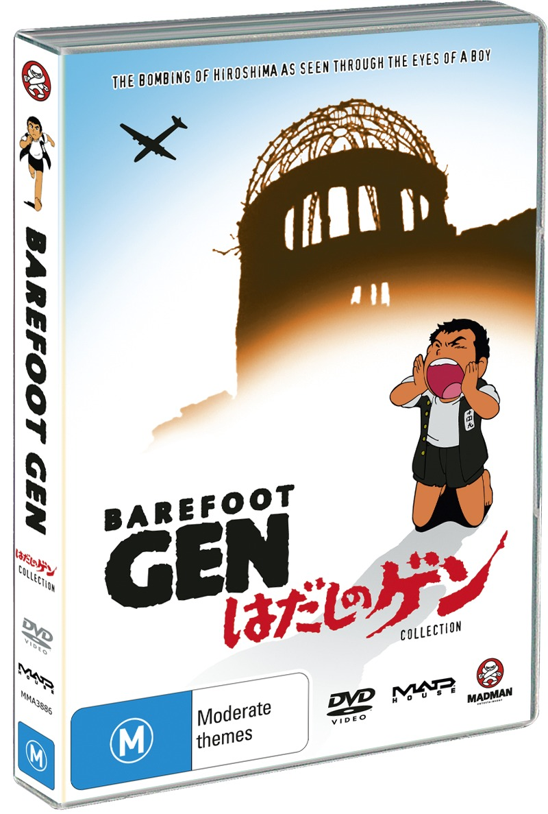 Barefoot Gen Collection on DVD image