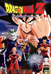 Dragon Ball Z 3.03 - Z Warriors - Prepare on DVD