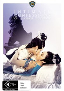 Intimate Confessions Of A Chinese Courtesan (New Packaging) on DVD