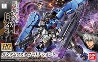 HG 1/144 Gundam Astaroth Rinascimento - Model Kit