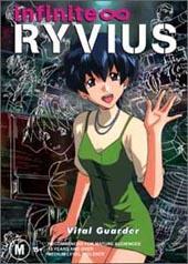 Infinite Ryvius - Vol 2: Vital Guarder on DVD
