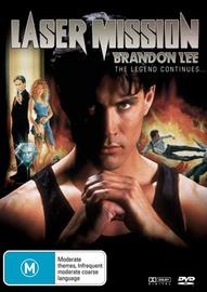 Laser Mission on DVD