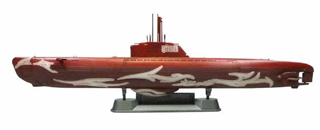 Aoshima 1/350 Scale Submarine U-2501 - Scale Model