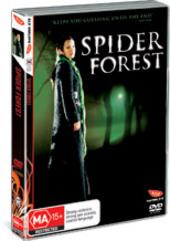 Spider Forest on DVD