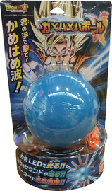 Dragon Ball Super - Kamehameha Ball image