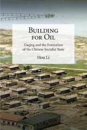 Building for Oil by Li Hou