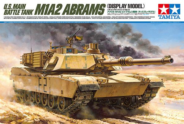 Tamiya 1/16 US Abrams M1A2 Model Kit