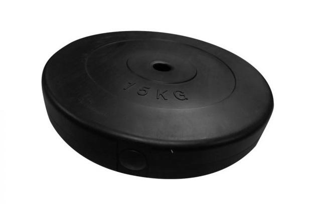 Team Sports: Vinyl Weight Disc - 15Kg