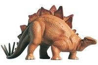 Lindberg Stegosaurus Dinosaur Model Kit