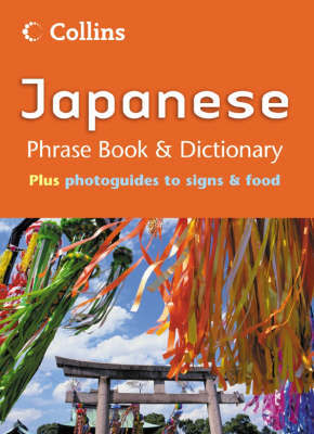 Collins Japanese Phrase Book and Dictionary