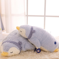 Sleeping Penguin Plush (70cm)