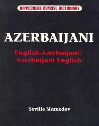 Azerbaijani-English / English-Azerbaijani Concise Dictionary by Seville Mamedov image