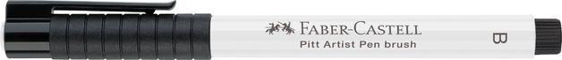 Faber-Castell: Pitt Artist Brush Pen - White