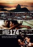 Last Stop 174 DVD