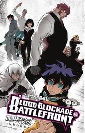 Blood Blockade Battlefront Volume 10 by Yasuhiro Nightow