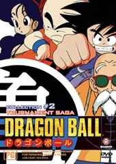 Dragon Ball - Collection 02 - Tournament on DVD