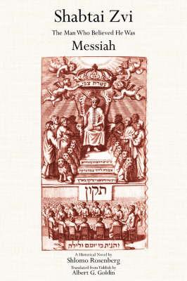 Shabtai Zvi by Shlomo Rosenberg image