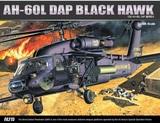 Academy AH-60L DAP Blackhawk 1/35 Model Kit