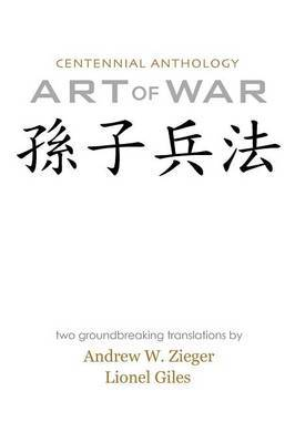 Art of War by Sun Tzu