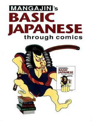 "Basic Japanese Through Comics Part 1 by ""Mangajin"" Magazine image"