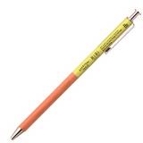 Hibi Ballpoint Pen - Yellow