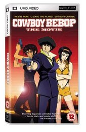 Cowboy Bebop for PSP