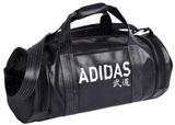 Adidas Round Sports Bag