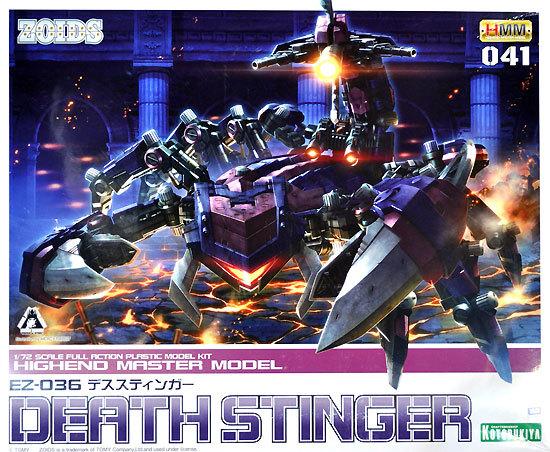 Zoids: 1/72 EZ-036 Death Stinger - Model Kit