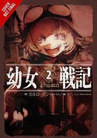 The Saga of Tanya the Evil, Vol. 2 (light novel) by Carlo Zen