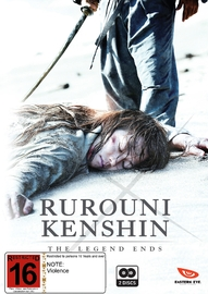 Rurouni Kenshin: The Legend Ends on DVD