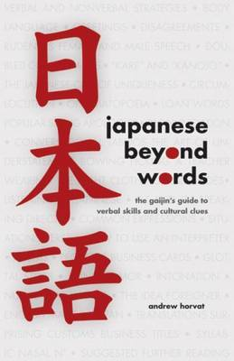 Japanese Beyond Words by Andrew Horvat image