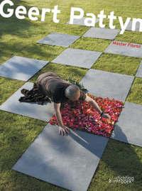 Geert Pattyn: Master Florist by Geert Pattyn