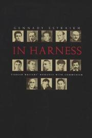 In Harness by Gennady Estraikh