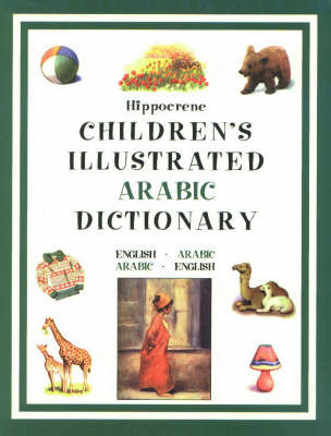 Children's Illustrated Arabic Dictionary by Hippocrene Books image