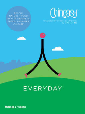 Chineasy Everyday -ShaoLan by ShaoLan
