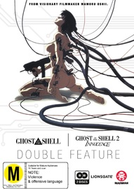 Ghost In The Shell: Movie Collection on DVD