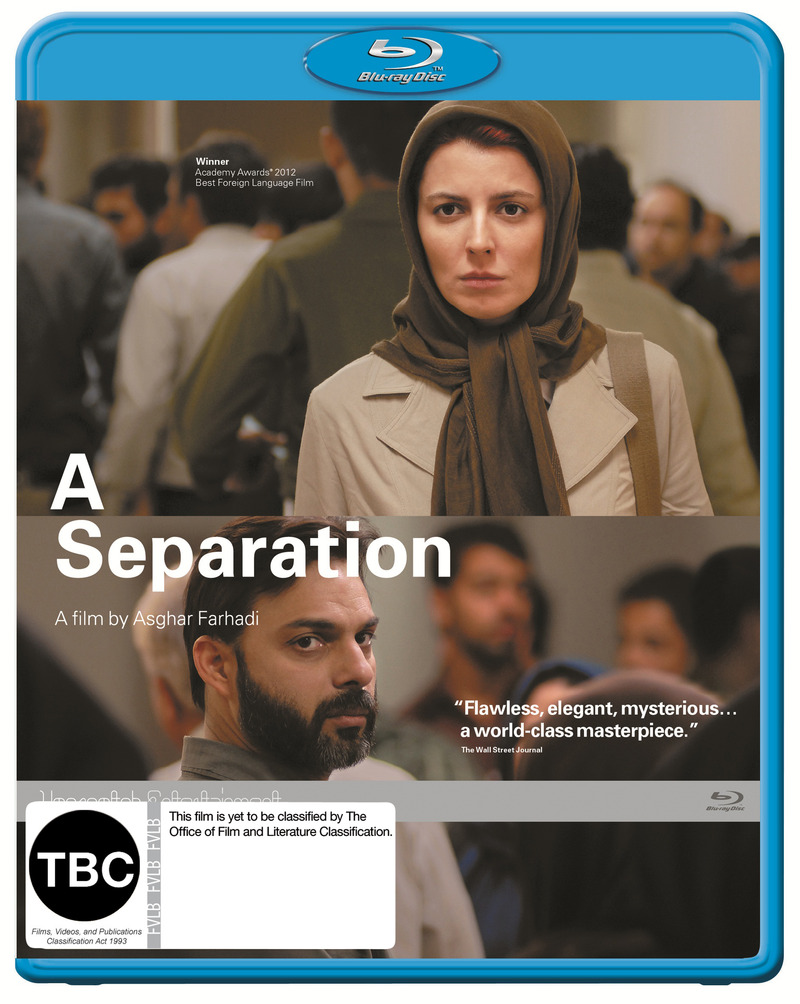 A Separation on Blu-ray image