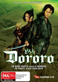Dororo on DVD image
