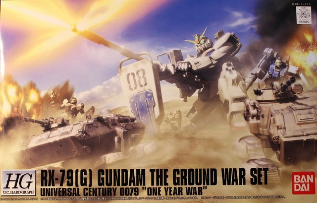 HGUC 1/144 RX-79(G) Gundam The Ground War Set - Model kit