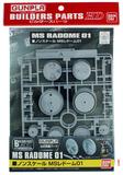 Builders Parts HD: MS Radome 01