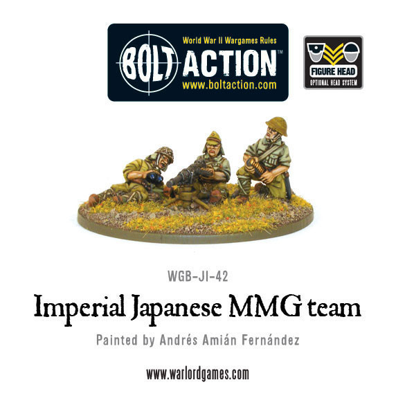 Imperial Japanese - MMG team