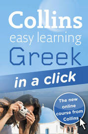 Greek in a Click by Emmanuela Pantelireis image