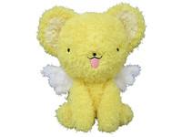 Cardcaptor Sakura: Kero-chan Fluffy Plush Toy
