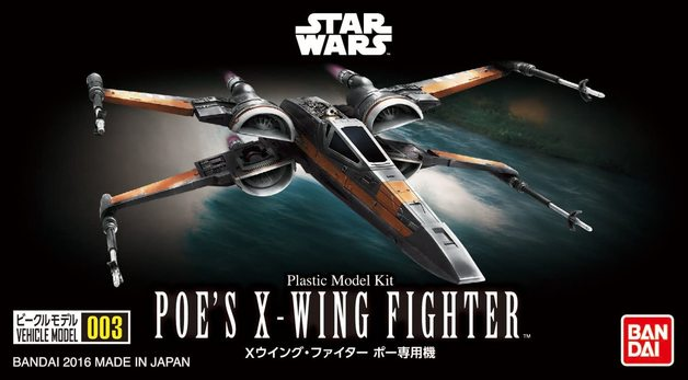 Star Wars Vehicle Model: 003 Poe's X-Wing Fighter - Model Kit