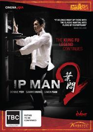 IP Man 2 on DVD