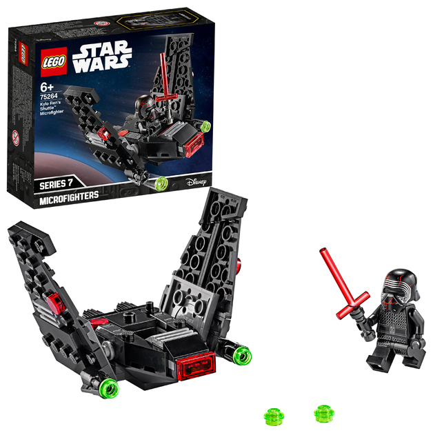 LEGO Star Wars: Kylo Ren's Shuttle - Microfighter (75264)