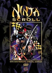 Ninja Scroll 10th Anniversary Special Edition on DVD